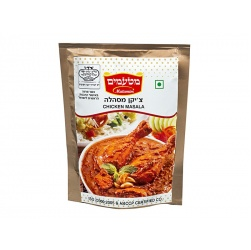 Matamim Chicken Masala Powder 100g