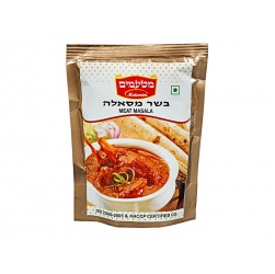 Matamim meat masala 100g
